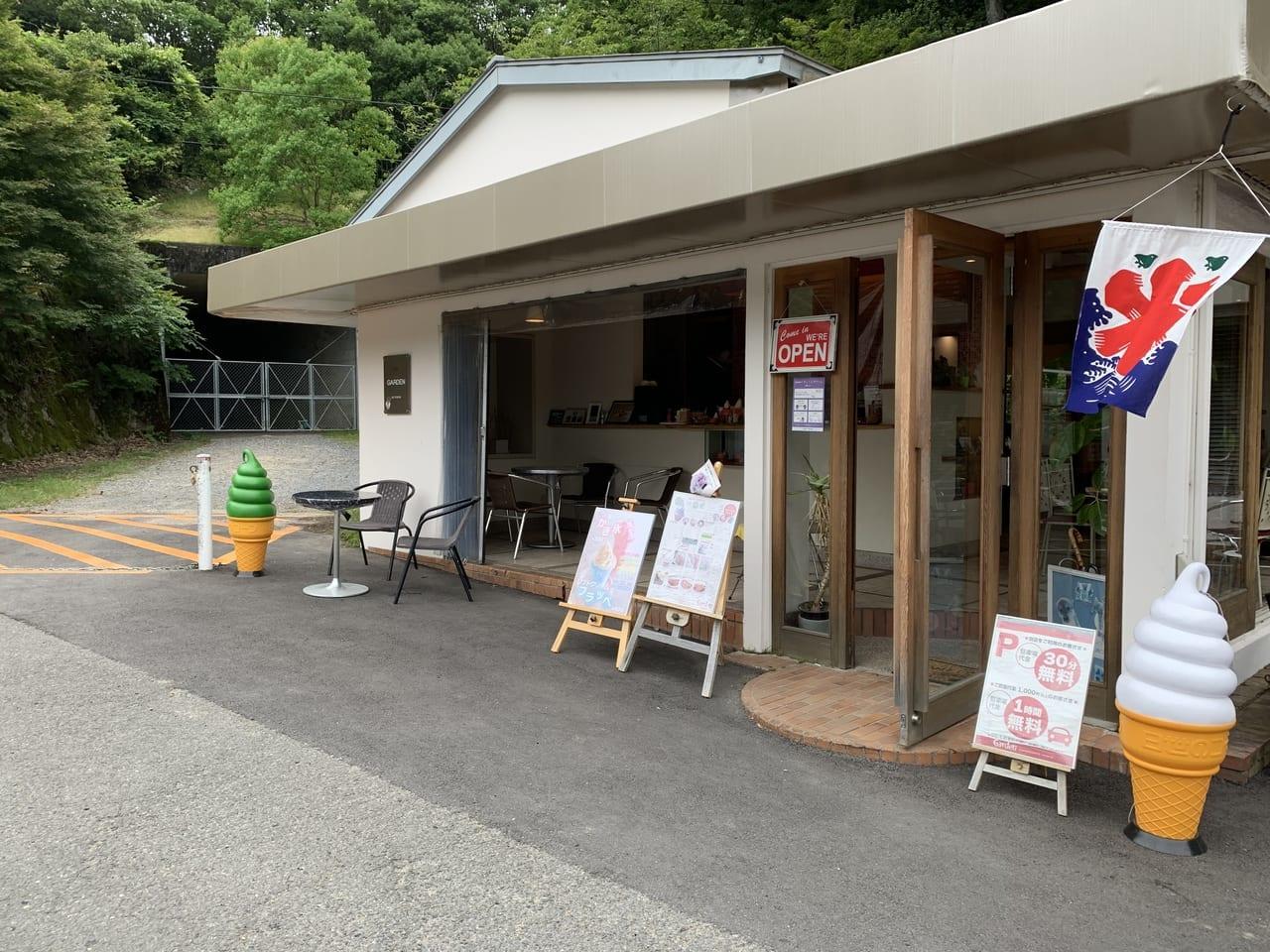宝ヶ池公園内のカフェGardenの外観